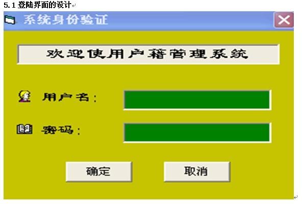中国人口增长率变化图_vb人口增长率编程