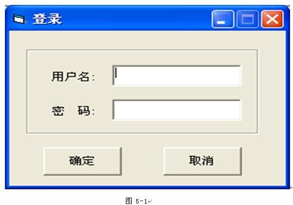 vb图书管理系统论文 论文格式模板图片 论文技术路线图模板 论文框架图高清图片